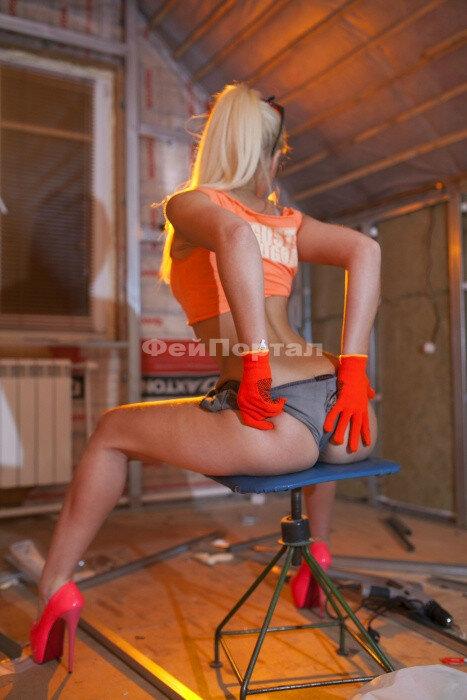 Проститутки Новосибирске Алиса